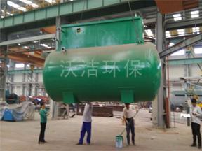 500t低成本MBR一体化污水处理设备|环保一体化污水处理设备