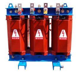 干式变压器 广泛用于局部照明 高层建筑