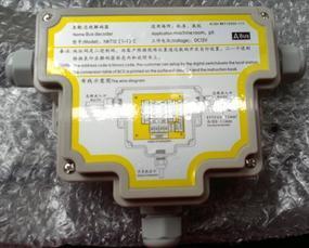 电梯总线制对讲监控主机解码器.NKT12(1-1)C/D