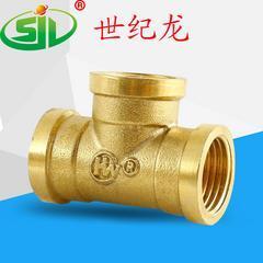 厂家直销优质4分内牙65g黄铜三通 铜管件批发产品齐全