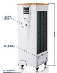 suiden点式多用途制冷机