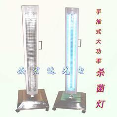 供应AHD遥控,定时,移动式,紫外线菌灯车,杀菌灯