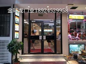 宜春-萍乡肯德基门闭门器=不锈钢拉手