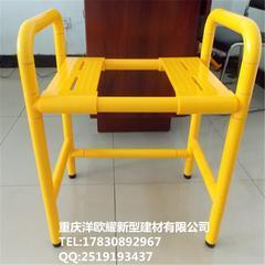 浴室浴凳 洗澡冲凉沐浴椅 浴用残疾人卫生间使用 可移动浴凳