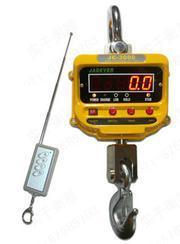 电子吊磅秤-吊车电子磅-