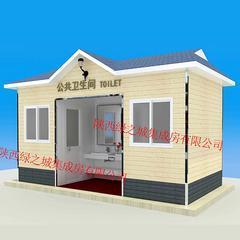供应公共设施环卫厕所环卫休息室