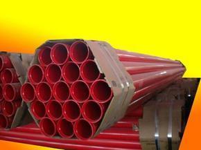 涂塑钢管、涂塑管、涂塑复合钢管、消防涂塑管