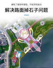 四川内江供应彩色透水混凝土 压印地膜 压花地坪 材料厂家 优惠多多
