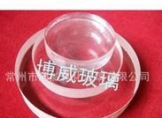 供应耐高温玻璃.视镜钢化玻璃.水位器玻璃,高温玻璃视镜.硼硅玻璃