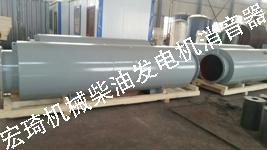 江苏生产新型hq真空泵消音器、柴油机消声器、小孔型消音器厂家