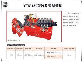 可做出口的卷波纹管机质量保证价格优惠