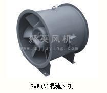 SWF混流式风机—浙江聚英风机工业