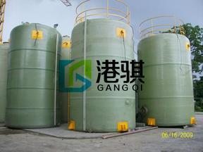 玻璃钢硫酸储蓄罐-港骐