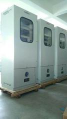 供应TR-9200生物制气煤气发生炉