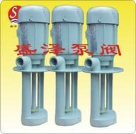 机床冷却泵