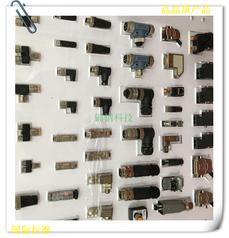 M5/M8/M9/M12/M16/M23系列圆形连接器 防水连接器/传感器连接器