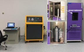 深水高压环境模拟试验装置