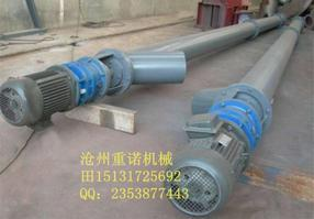 河北混凝土管式绞龙输送机/螺旋机厂家重诺机械