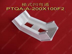 塑钢桥架合金塑料电缆桥架梯式配件