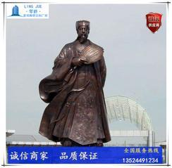 深圳诸葛亮雕塑-诸葛先生景观雕塑定制