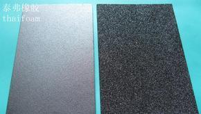 橡塑发泡保温板、保温管