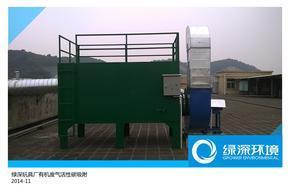 广东滤筒除尘器沉流式