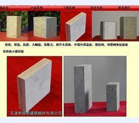 什么是钢结构屋面板的新设计