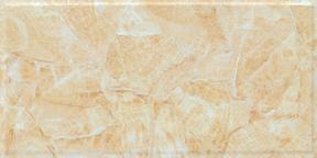 美陶瓷砖内墙砖尊尚石MAP-14702 400x800