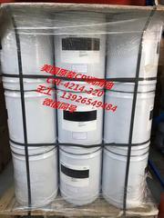 CPI-4214-320 冷冻机油 CPI320
