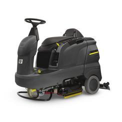 德国凯驰驾驶式洗地机B90R|武汉驾驶式洗地机