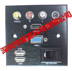 多功能墙面插座 带RS232功能接口插板