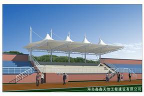 营邦钢结构工程、公交站台膜结构
