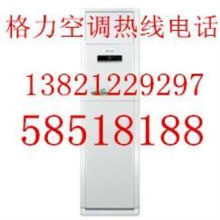 天津格力空调哪个系列好/格润时代制冷设备sell/天津批