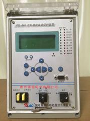 南自光纤差动保护测控装置PSL640系列PSL646