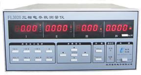 三相电参数测量仪功率仪功率计