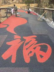 青岛透水混凝土 济南彩色透水路面 日照压花地坪