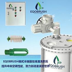 管刷 冷凝管除垢技术