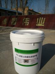 污水处理池专用抗渗防腐保护剂