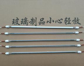 干烧型碳纤维灯管220v