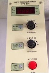 供应PFD-520台湾振动送料控制器