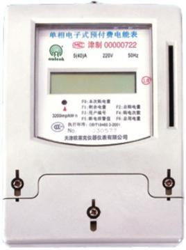 IC卡/非接触IC卡单相电能表