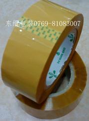 东莞黄江印刷封箱胶纸