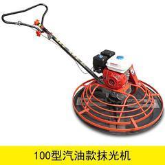 热销混凝土抹光机 手扶式抹光机 水泥地面抹光机