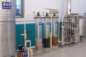 临沂高品质川一水处理设备价格厂家免费技术方案指导