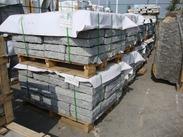 灰色花岗岩地坪铺装 GCPG800
