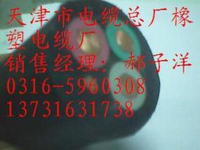 供应【UGF橡套线】,UGF橡套线价格,UGF橡套线厂家