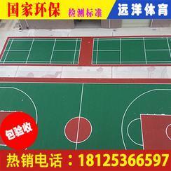 柳州硬地丙烯酸价钱|篮球场材料报价|丙烯酸球场厂家