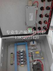 控制仪哪家好 除尘器脉冲控制仪有着很优秀的除尘效率