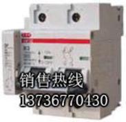 现货GMT32-B5/3228 北京人民电器厂GMT32-B5/3228 5A