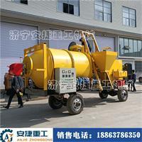 专业生产新旧料沥青拌和机 巷道改造铺设路面沥青搅拌罐车